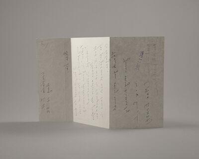 Lenka Clayton, 'Letter from a Sculptor (Ernst)', 2019