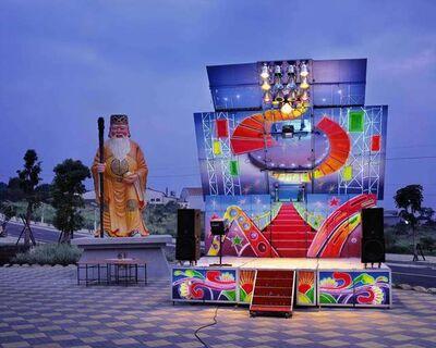 Chao-Liang Shen, 'Stage 12. Changhua County,Taiwan ', 2008
