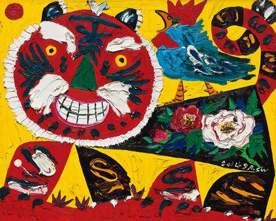 Sa Sukwon, 'Tiger with Cock', 2014