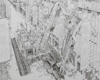 Daisuke Tajima, '超巨手 IV Massive Hand Ⅳ', 2020
