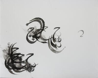 Nazanin Moghbeli, 'Etude 6', 2020
