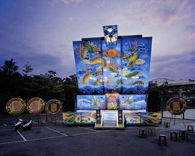 Chao-Liang Shen, 'Stage9. Tainan County,Taiwan ', 2010