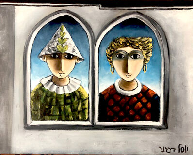 Yosl Bergner, 'Couple in the Window', 1990