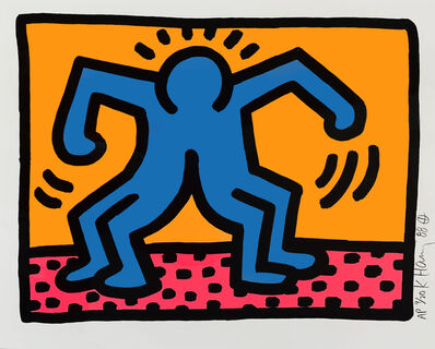 Keith Haring, 'Pop Shop II, (1)', 1988