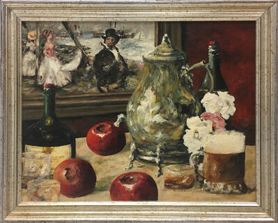 William Vincent Kirkpatrick, 'Pomegranates and Beer'