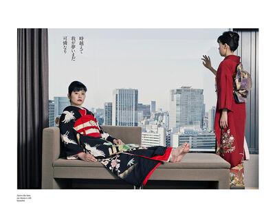Karen Knorr, 'Miho and Michiko', 2015