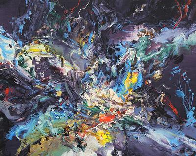 Oliver Vernon, 'Origin #7', 2015