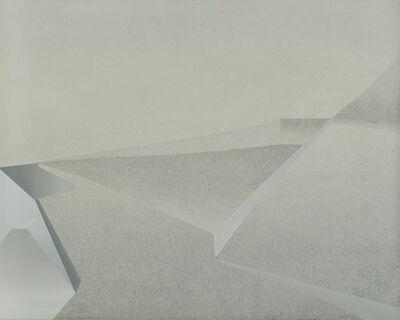 Alexandra Roussopoulos, '风景解构十四 Un-landscape 14', 2014