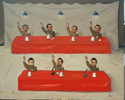 Tang Zhigang, 'Children's ting', 1999