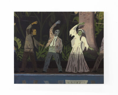 Woodrow White, 'Danse', 2019