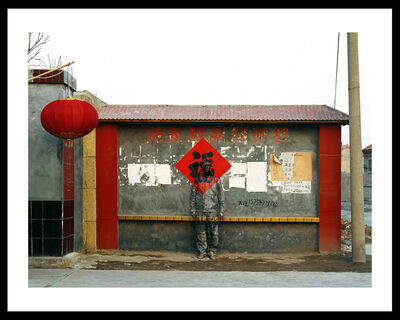 Liu Bolin, 'Open Field of Finance', 2007