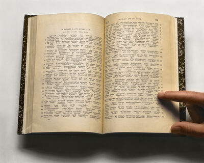 Esther Shalev-Gerz, 'The Open Page - Chinook Texts', 2009