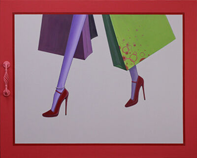 Bak, Seo-ha, 'Eye-Shapping', 2016