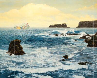 Mary Iverson, 'Huelo Point', 2015