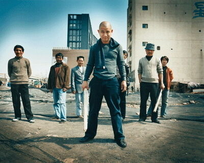 Hugo Tillman, 'Feng Lijun', 2007