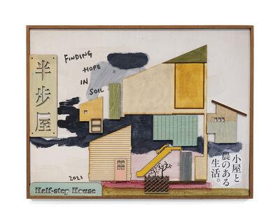 Lam Tung-pang, 'Half-step House Thinking Object #6', 2021