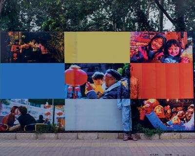 Liu Bolin, 'CAMOUFLAGE #50', 2007