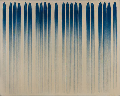 Lee Ufan, 'From Line, No. 80033', 1980