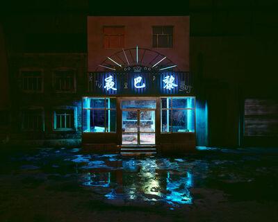 Chen Wei, 'Night Paris', 2015