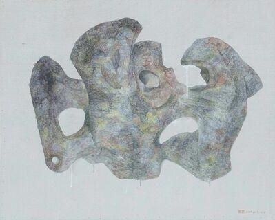 Wu Didi, 'Stone - Bone ', 2020