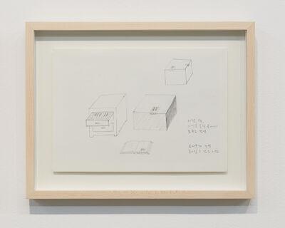 Ahn Kyuchul, 'Untitled', 2017