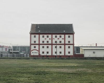 Péter Trembeczki, 'Chinese Mill', 2018