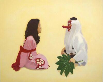 Manami Koike, 'The Judgement of Tengu', 2008