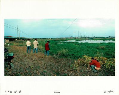 Hong Lei, '312 highway', 2004
