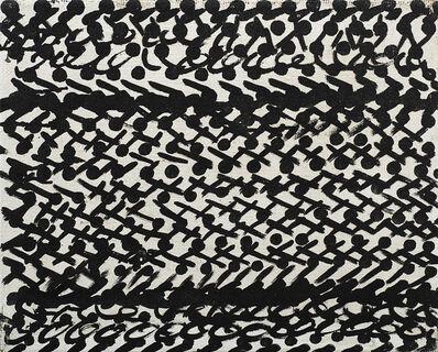 Gastone Biggi, 'Continuo 3', 1962