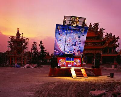Chao-Liang Shen, 'STAGE 1.  Yunlin, Taiwan', 2008