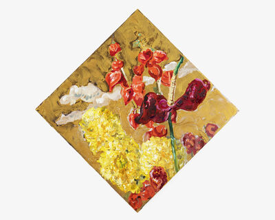 Peter Schmersal, 'Blumen', 2020
