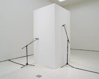 Naama Tsabar, 'Closer', 2014