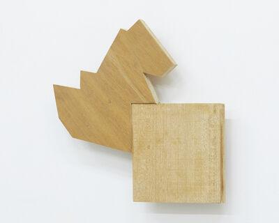 Kishio Suga 菅木志雄, 'Extended Space', 2016