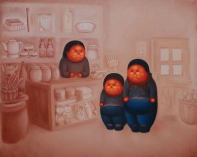 Pan Dehai, 'Provision Shop ', 2015