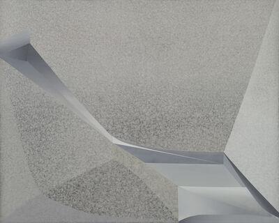 Alexandra Roussopoulos, '风景解构十五 Un-landscape 15', 2014