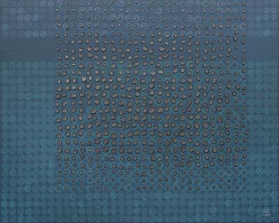 Soonik Kwon, 'Absence of Ego-Mirage', 2015
