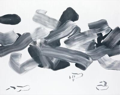 Kangso Lee, 'Emptiness - 14014', 2014