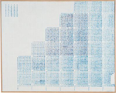 Kazuo Nakamura, 'Number Structure no. 9 ', 1984