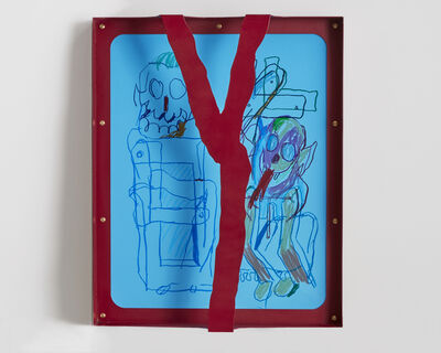 "Serban Ionescu, '""Untited (Red)"" framed drawing on paper', 2018"
