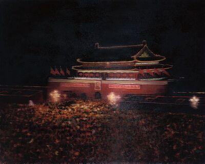 Yin Zhaoyang 尹朝阳, 'The Square', 2004