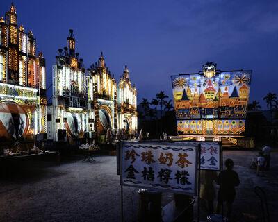 Chao-Liang Shen, 'Stage 27. Hsinchu County,Taiwan ', 2009