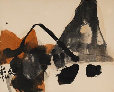 Chuang Che 莊喆, 'Untitled ', 1966
