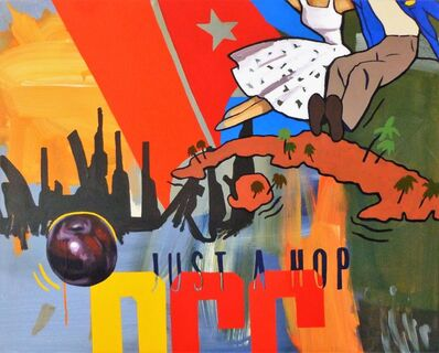Rafael Lopez-Ramos, 'A Hop and a Plum', 2016