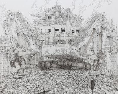 Daisuke Tajima, '超巨手III MASSIVE HAND Ⅲ', 2020