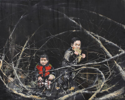 Li Tianbing, 'Branches game S#3', 2020