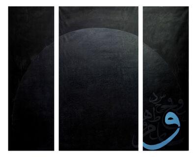 Shareef Sarhan, 'Letters 2', 2018