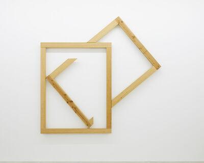 Kishio Suga, 'Limited Foundation ', 2017