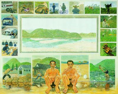 Dong Sik Rim, '자연예술가와 화가 - 여름', 2005