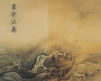 He Sen, 'Cloud and Wave', 2006