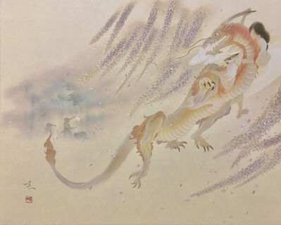 Yoji Kumagai, 'Tō-hisho (Flying around Wisteria Flower Fields)', 2019